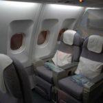 Арендовать Airbus A318CJ в Швейцарию
